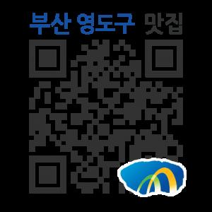 전주식당의 QR코드 http://qrm.busan.go.kr/files/code/thumb/0/100/0/4/qrprth4091_300x300.s.png?
