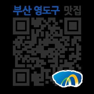 목장원의 QR코드 http://qrm.busan.go.kr/files/code/thumb/0/100/0/4/qrprth4511_300x300.s.png?