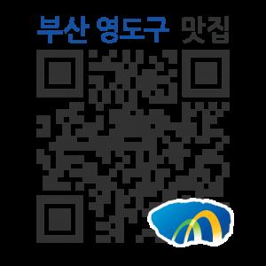 초원복국(영도구)의 QR코드 http://qrm.busan.go.kr/files/code/thumb/0/100/0/5/qrprth5653_300x300.s.png?