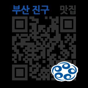 다원정의 QR코드 http://qrm.busan.go.kr/files/code/thumb/0/104/0/5/qrprth5074_300x300.s.png?