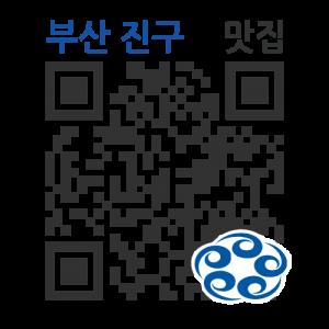본가낙지볶음의 QR코드 http://qrm.busan.go.kr/files/code/thumb/0/104/0/5/qrprth5683_300x300.s.png?