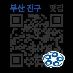 본가낙지볶음의 QR코드 http://qrm.busan.go.kr/files/code/thumb/0/104/0/5/qrprth5867_300x300.s.png?