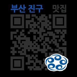포도청의 QR코드 http://qrm.busan.go.kr/files/code/thumb/0/104/0/6/qrprth6556_300x300.s.png?