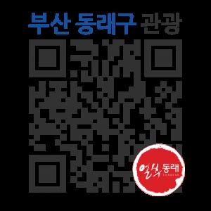 부산국제경기대회기념전시관의 QR코드 http://qrm.busan.go.kr/files/code/thumb/0/107/0/5/qrprth5334_300x300.s.png?