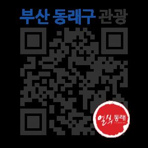 미리내소극장의 QR코드 http://qrm.busan.go.kr/files/code/thumb/0/107/0/6/qrprth6727_300x300.s.png?