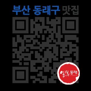 복미아구찜의 QR코드 http://qrm.busan.go.kr/files/code/thumb/0/108/0/4/qrprth4323_300x300.s.png?