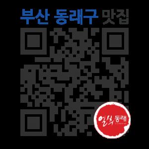 동래할매파전의 QR코드 http://qrm.busan.go.kr/files/code/thumb/0/108/0/4/qrprth4504_300x300.s.png?