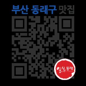 둘매돼지국밥의 QR코드 http://qrm.busan.go.kr/files/code/thumb/0/108/0/4/qrprth4864_300x300.s.png?