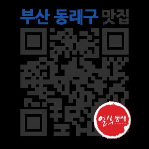 청진동해장국의 QR코드 http://qrm.busan.go.kr/files/code/thumb/0/108/0/4/qrprth4923_300x300.s.png?