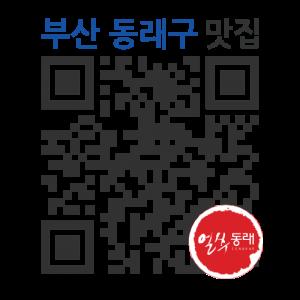 대궐집의 QR코드 http://qrm.busan.go.kr/files/code/thumb/0/108/0/6/qrprth6945_300x300.s.png?