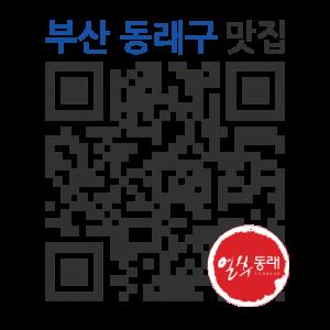 마산갈비의 QR코드 http://qrm.busan.go.kr/files/code/thumb/0/108/0/7/qrprth7178_300x300.s.png?