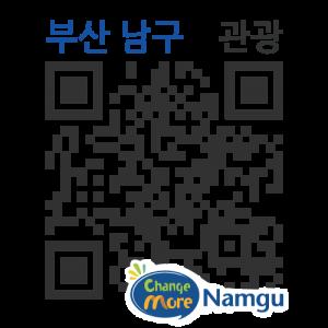 예노소극장의 QR코드 http://qrm.busan.go.kr/files/code/thumb/0/111/0/13/qrprth13360_300x300.s.png?