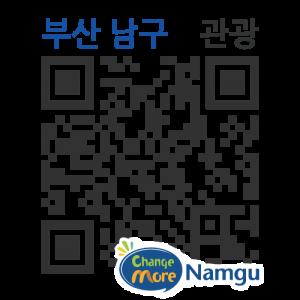에저또소극장의 QR코드 http://qrm.busan.go.kr/files/code/thumb/0/111/0/5/qrprth5337_300x300.s.png?