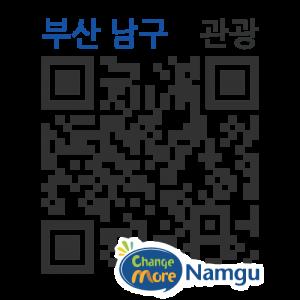 CGV 대연의 QR코드 http://qrm.busan.go.kr/files/code/thumb/0/111/0/6/qrprth6370_300x300.s.png?