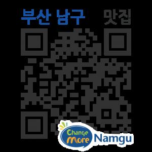 나랏소의 QR코드 http://qrm.busan.go.kr/files/code/thumb/0/112/0/4/qrprth4499_300x300.s.png?