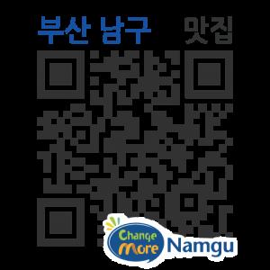 초원복국 (남구)의 QR코드 http://qrm.busan.go.kr/files/code/thumb/0/112/0/4/qrprth4871_300x300.s.png?