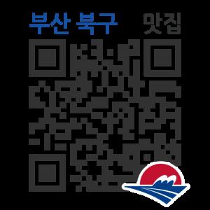 유정아구찜의 QR코드 http://qrm.busan.go.kr/files/code/thumb/0/116/0/4/qrprth4994_300x300.s.png?