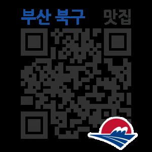 덕천고가의 QR코드 http://qrm.busan.go.kr/files/code/thumb/0/116/0/5/qrprth5659_300x300.s.png?