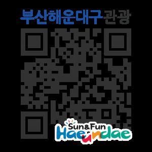 부산국제모터쇼의 QR코드 http://qrm.busan.go.kr/files/code/thumb/0/119/0/5/qrprth5288_300x300.s.png?