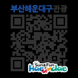 K-POP CINEMA의 QR코드 http://qrm.busan.go.kr/files/code/thumb/0/119/0/9/qrprth9013_300x300.s.png?