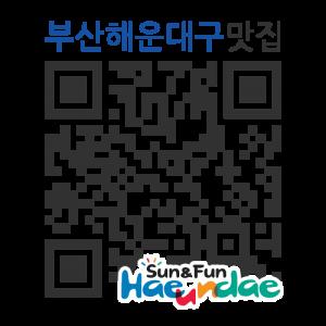 청사포 숯불조개구이촌의 QR코드 http://qrm.busan.go.kr/files/code/thumb/0/120/0/4/qrprth4330_300x300.s.png?