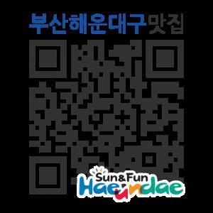 청사포 숯불조개구이촌의 QR코드 http://qrm.busan.go.kr/files/code/thumb/0/120/0/4/qrprth4588_300x300.s.png?