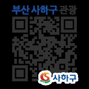 감천문화마을 안내센터의 QR코드 이미지