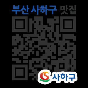 삼정횟집의 QR코드 http://qrm.busan.go.kr/files/code/thumb/0/124/0/44/qrprth44167_300x300.s.png?