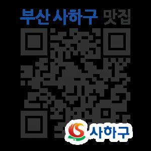 한가정의 QR코드 http://qrm.busan.go.kr/files/code/thumb/0/124/0/7/qrprth7416_300x300.s.png?
