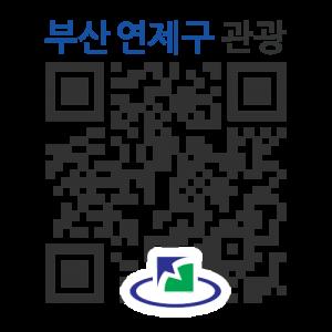 부산광역시과학교육원의 QR코드 http://qrm.busan.go.kr/files/code/thumb/0/135/0/3/qrprth3983_300x300.s.png?