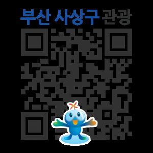 타워갤러리의 QR코드 http://qrm.busan.go.kr/files/code/thumb/0/143/0/5/qrprth5358_300x300.s.png?