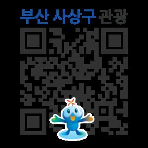 롯데시네마 사상의 QR코드 http://qrm.busan.go.kr/files/code/thumb/0/143/0/7/qrprth7632_300x300.s.png?