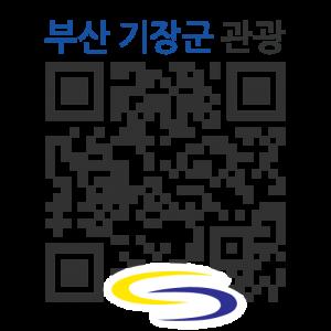 정관박물관의 QR코드 http://mtour.busan.go.kr/info.htm?boardId=TOUR_CULTURE&menuCd=DOM_000000105001000000&dataSid=158141
