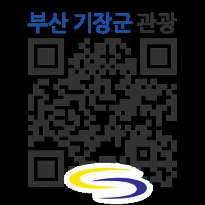 기장 장안사 대웅전(機張 長安寺 大雄殿)의 QR코드 http://qrm.busan.go.kr/files/code/thumb/0/147/0/18/qrprth18420_300x300.s.png?