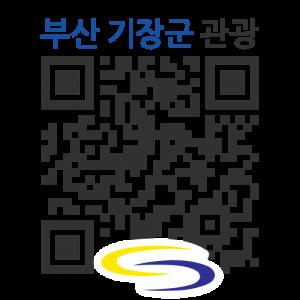 수산과학관의 QR코드 http://qrm.busan.go.kr/files/code/thumb/0/147/0/3/qrprth3981_300x300.s.png?