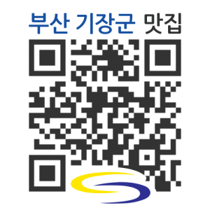 기장곰장어의 QR코드 http://qrm.busan.go.kr/files/code/thumb/0/148/0/4/qrprth4139_300x300.s.png?