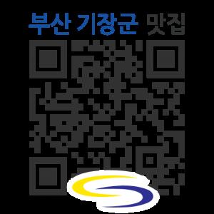 가마솥 생복의 QR코드 http://qrm.busan.go.kr/files/code/thumb/0/148/0/4/qrprth4989_300x300.s.png?