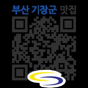 기픈골황토마루의 QR코드 http://qrm.busan.go.kr/files/code/thumb/0/148/0/5/qrprth5066_300x300.s.png?
