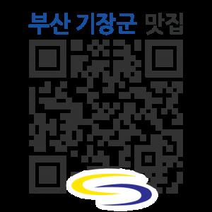 가단암소정의 QR코드 http://qrm.busan.go.kr/files/code/thumb/0/148/0/5/qrprth5480_300x300.s.png?
