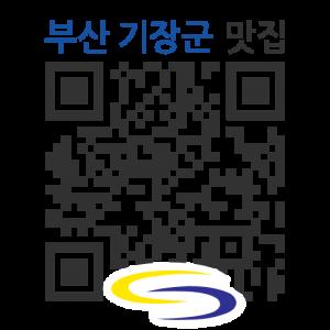 문오성횟촌의 QR코드 http://qrm.busan.go.kr/files/code/thumb/0/148/0/6/qrprth6010_300x300.s.png?