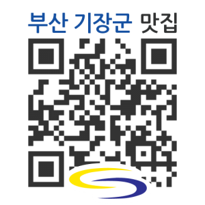 만포장횟집의 QR코드 http://qrm.busan.go.kr/files/code/thumb/0/148/0/7/qrprth7003_300x300.s.png?