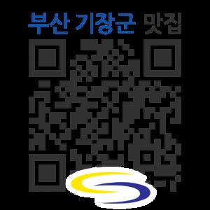 일광복집의 QR코드 http://qrm.busan.go.kr/files/code/thumb/0/148/0/7/qrprth7417_300x300.s.png?