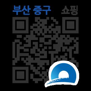 자갈치시장의 QR코드 http://qrm.busan.go.kr/files/code/thumb/0/152/0/4/qrprth4198_300x300.s.png?