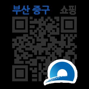 의류 액세서리거리의 QR코드 http://qrm.busan.go.kr/files/code/thumb/0/152/0/4/qrprth4245_300x300.s.png?