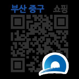 광복로 패션 소품거리의 QR코드 http://qrm.busan.go.kr/files/code/thumb/0/152/0/4/qrprth4444_300x300.s.png?