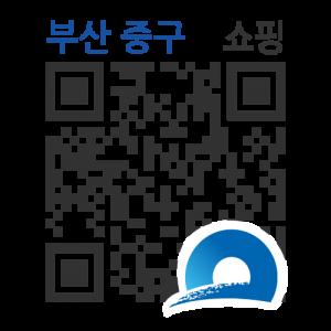 부산데파트의 QR코드 http://qrm.busan.go.kr/files/code/thumb/0/152/0/4/qrprth4490_300x300.s.png?