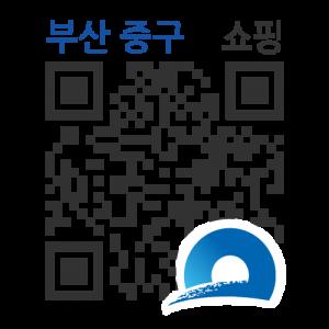 부산 수산물 거리의 QR코드 http://qrm.busan.go.kr/files/code/thumb/0/152/0/4/qrprth4760_300x300.s.png?