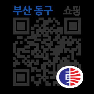 좌천동가구거리의 QR코드 http://qrm.busan.go.kr/files/code/thumb/0/154/0/6/qrprth6670_300x300.s.png?