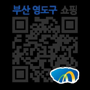 동황토산의 QR코드 http://qrm.busan.go.kr/files/code/thumb/0/155/0/7/qrprth7234_300x300.s.png?