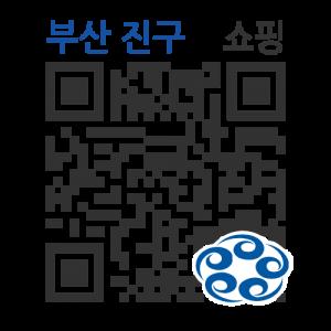 서면1번가의 QR코드 http://qrm.busan.go.kr/files/code/thumb/0/156/0/4/qrprth4439_300x300.s.png?